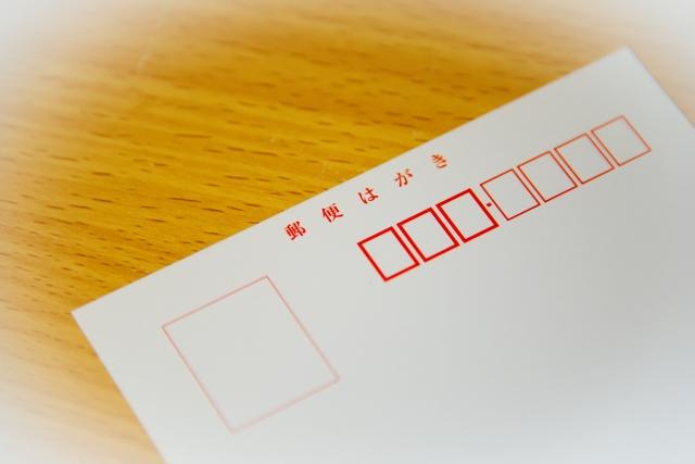 「はがき」に直接印刷する方法!